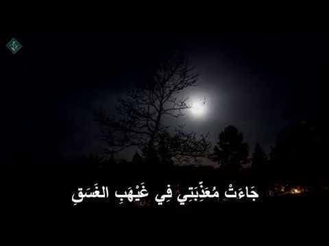 ما هو الغيهب من الليل