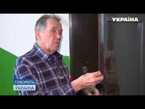 Мужчина и женщина Каббалист Михаэль Лайтман