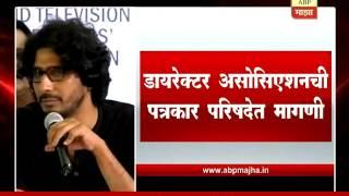 Film Udata Punjab censor issue
