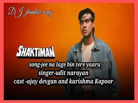 Download Jhankar beats song💕💕jee na lage bin tere yaara,Nadeem jhankar song,udit Narayan