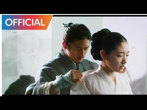 백지영 Baek Z Young  바람아 불어라 Wind Blows MV