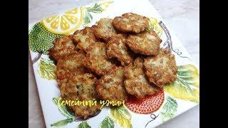 Рыбные драники / Картофельные оладьи с рыбой