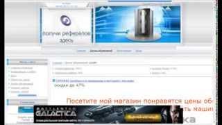 Как работать не бесплатных досках объявлений в интернете(, 2013-12-05T00:19:00.000Z)