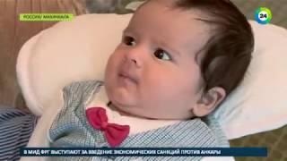 В Дагестане новорожденного назвали в честь российского президента - МИР24