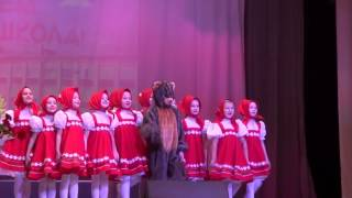"""Танец с медведем(РДК """"Планета"""")"""