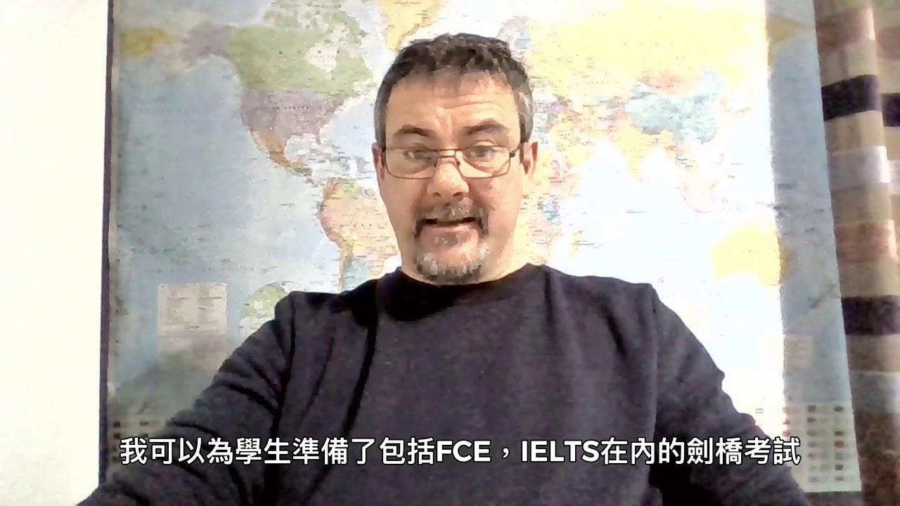 Dave Beech英文老師 - YouTube
