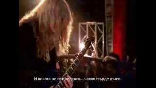 Megadeth - Bodies - превод/translation