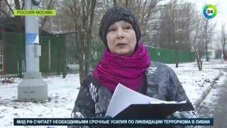 В Москве ставят подозрительные передатчики горожане в панике