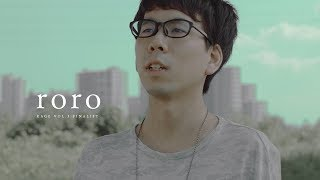 「RAGE Shadowverse World Grand Prix」參賽選手介紹影片-roro選手