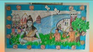 Maha Shivratri Display Board ideas for school | maha shivratri display board |