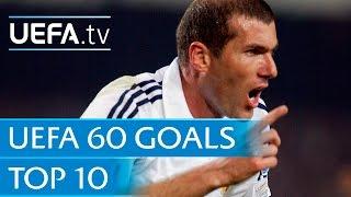 The top ten: Goals in 60 Seconds
