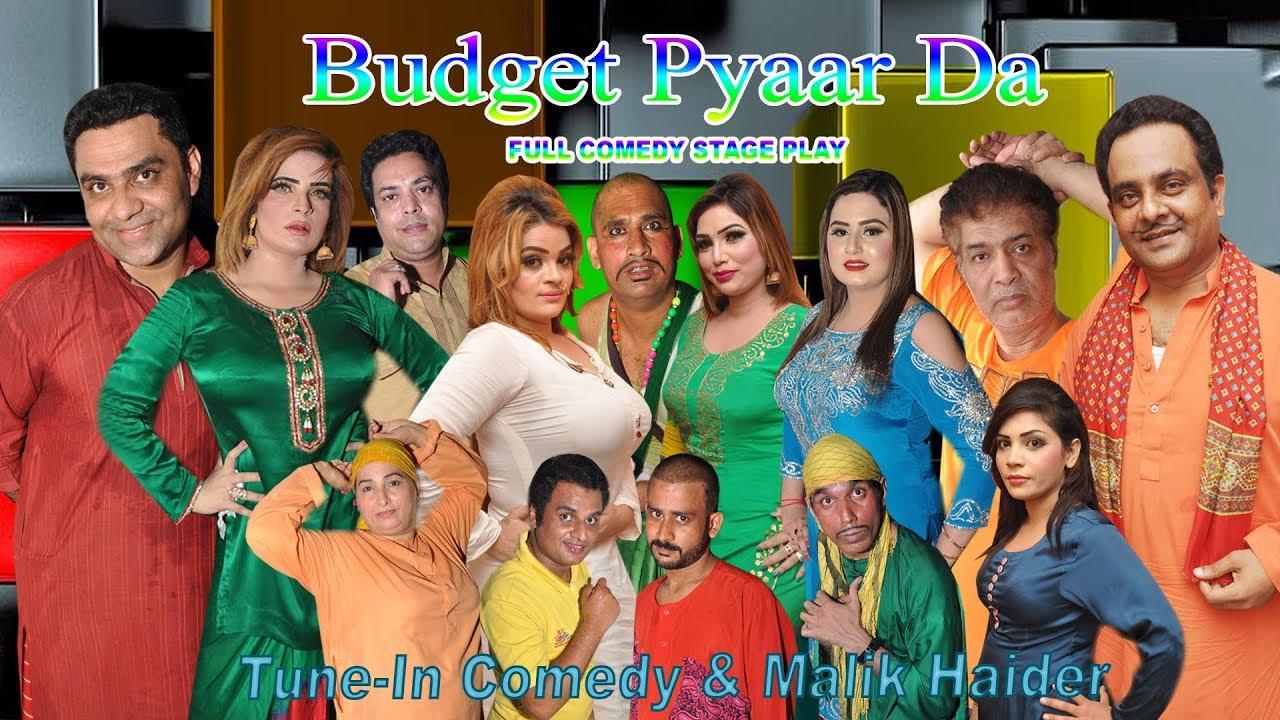 Budget Pyaar Da (Full Drama ) || Gulfam || Qasir Piya || New Punjabi Stage Drama 2019
