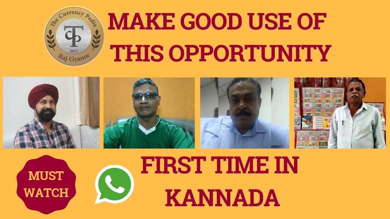 MAKE GOOD USE OF THIS OPPURTUNITY|| BANGLORE|| THE CURRENCYPEDIA