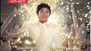 cf yoo seung ho and park bo young for mr pizza curry curry 2010 cf