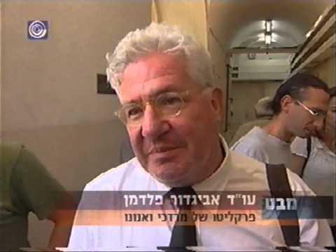 02 07 2007 Arutz 1גדעון ספירו. ואנונו מרדכי, נשק גרעיני בישראל. פצצת אטום,
