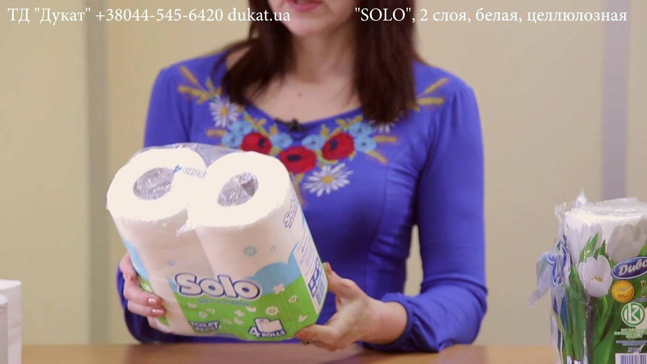 Туалетная бумага профессиональная купить в офисмаг по низкой цене. Бумага туалетная 200 м, tork (система т2), комплект 12 шт. , universal,