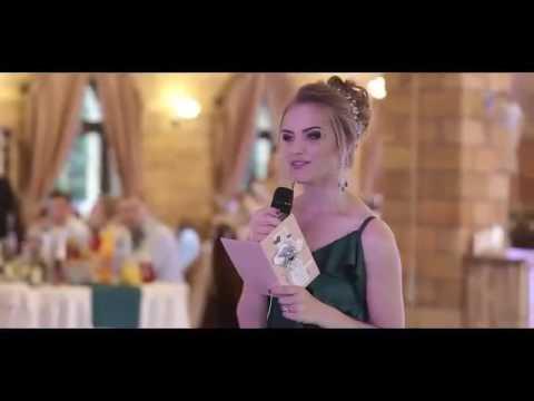 Поздравление любимой сестре на свадьбу