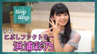 毎週金曜日 19:00更新! MC:まこと(シャ乱Q)、加藤紀子 01:35〜 ゲス...