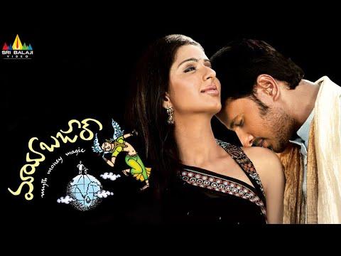 Maya Bazar Telugu Full Movie | Raja,...