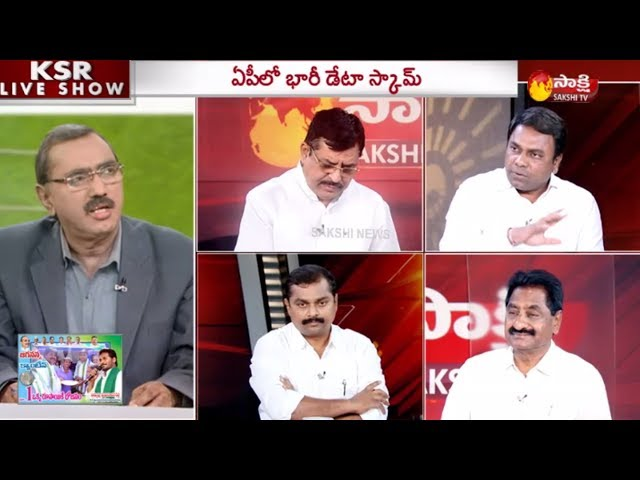 KSR Live Show: TDP Uses App To Steal Voter Information, Hyderabad IT Firm Raided - 4th March 2019