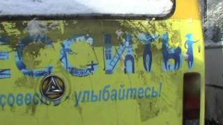 Снегопад в Одессе! Менты помогают на дороге-катаются и передвижная гостиница.(, 2014-12-30T20:33:44.000Z)