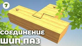 видео Теплый угол из бруса, соединение бруса при строительстве дома