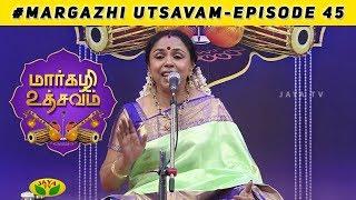Margazhi Utsavam - 2018