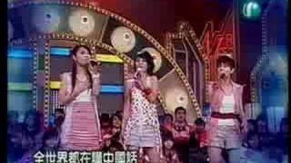 zhong guo hua (S.H.E.)