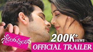 Smile Please|Official Trailer|Full HD|Gurunandan,Kavya Shetty|Raghu samarth|JAS