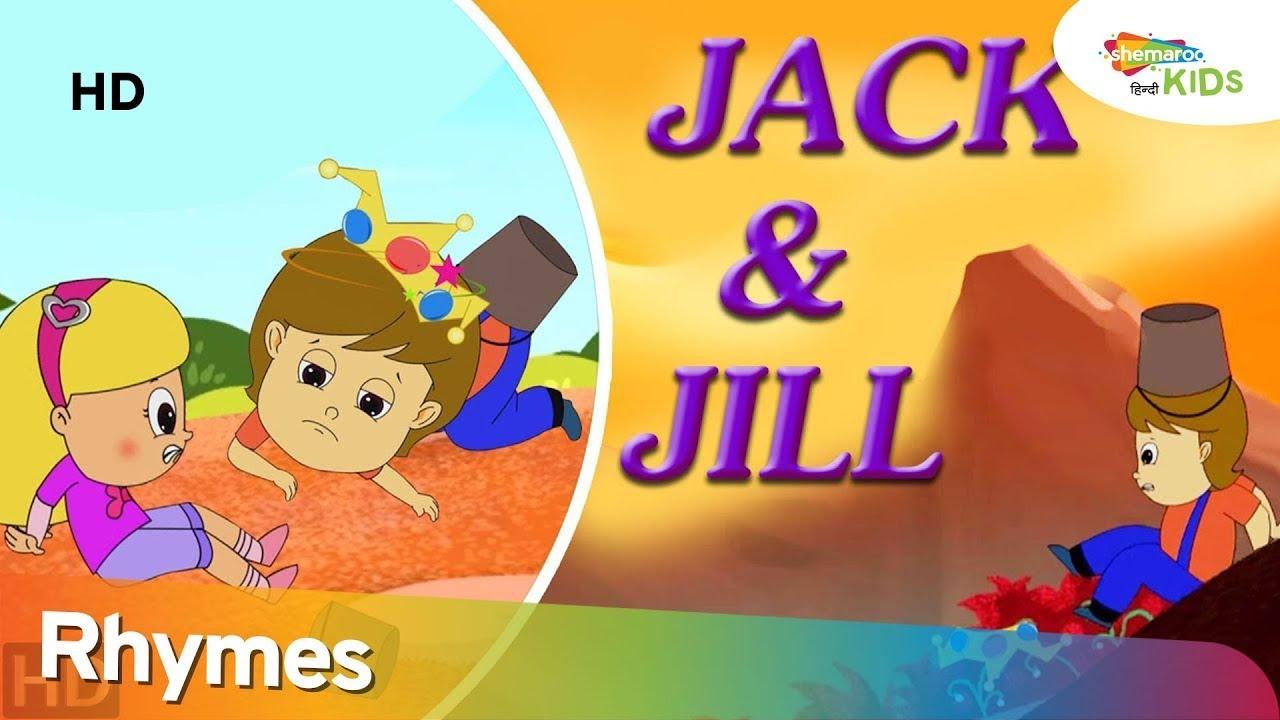 जैक और जिल और अन्य लोकप्रिय हिंदी बच्चों के कविता   Shemaroo Kids Hindi