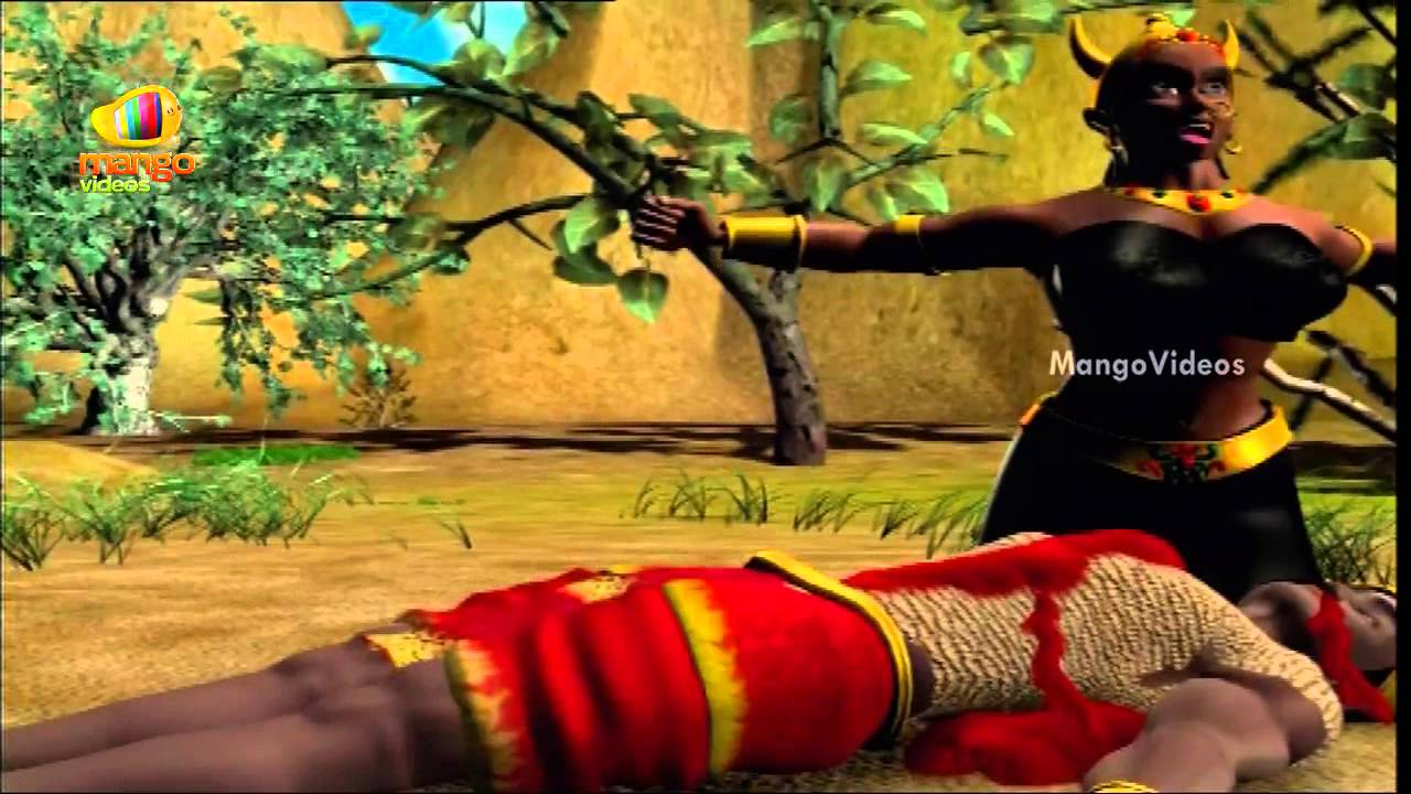 Sarnam Ayyappa Animation Full Movie - Part 1