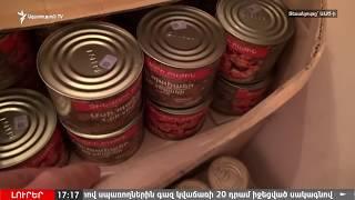 ԼՈՒՐԵՐ 17.00 | Սեյրան Օհանյանը հարցաքննվել է բանակում տեղի ունեցած չարաշահումների գործով |20.06.2018