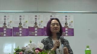アベノミクスを排撃せよ浜矩子講演会2017年5月21日焼津