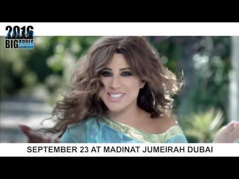 BIG APPLE MUSIC AWARDS/DUBAI - 2016 MADINAT JUMEIRAH (HD)