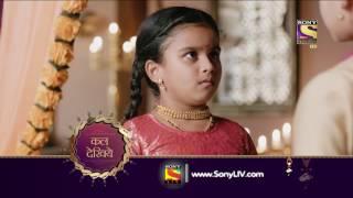 Peshwa Bajirao - पेशवा बाजीराव - Episode 109 - Coming Up Next