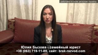 Адвокат Новомиргород Секретное завещание