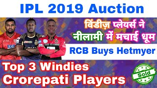 IPL 2019 Auction Top 3 Windies Players Grab Crores | Hetmyer Goes To Virat Led RCB