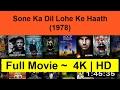 Sone-Ka-Dil-Lohe-Ke-Haath--1978--Full