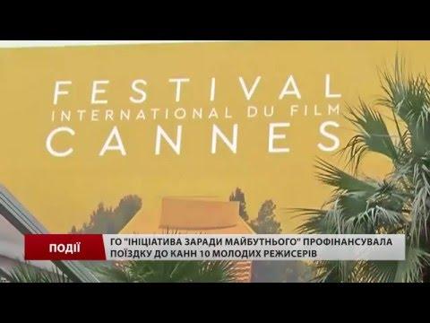 24 Канал: Вперше в Каннах відбувся бізнес-ланч MEET UKRAINIAN PRODUCERS