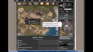 Desert Operation обзор игры