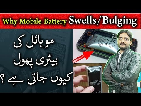 Why Mobile Battery Swells | Fix Bulging & Swelling Battery | How To Prevent