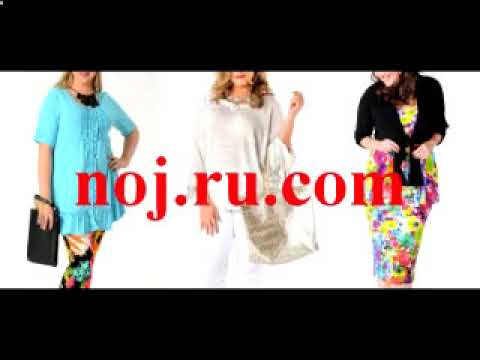 валдберис одежда официальный сайт интернет магазин распродажа