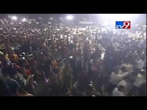 Revanth Reddy welcomes