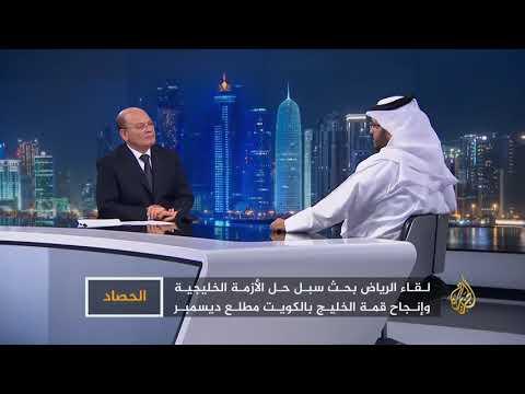 الحصاد- الأزمة الخليجية.. تحرك كويتي جديد  - نشر قبل 8 ساعة