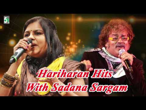 Hariharan with Sadana Sargam Super Hit Famous | Audio Jukebox