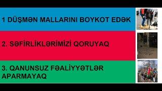 Обращение азербайджанцам всего мира! Бойкотируем армянские товары, охраняем наши посольства и...