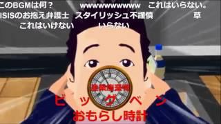 【第15回MMD杯本選】一般男性のステキなおくりもの thumbnail