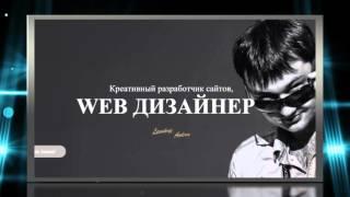 СТУДИЯ LESNIKOFF - О НАС(, 2016-01-18T17:00:53.000Z)