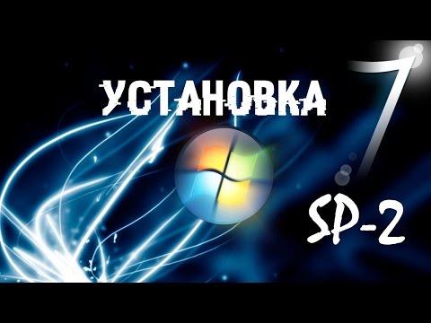 УСТАНОВКА SP2 НА WINDOWS 7, ОБНОВЛЕНИЕ KB3125574