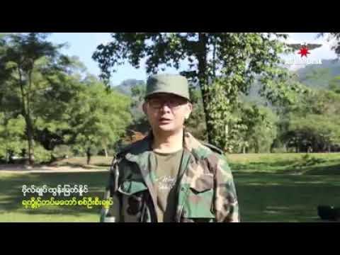 AA army's General speech